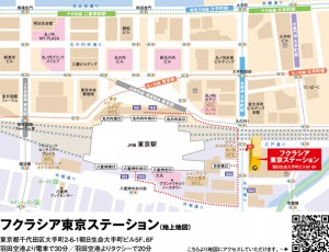 MAP_tokyost_chijo